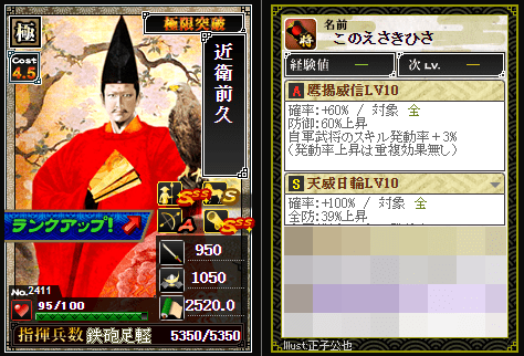 f:id:masaixa2019:20210326215050p:plain