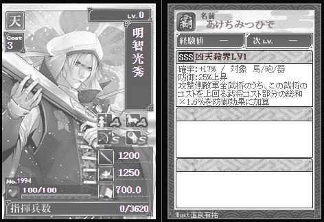 f:id:masaixa2019:20210326215243p:plain