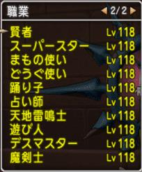 f:id:masaixa2019:20210407214328p:plain