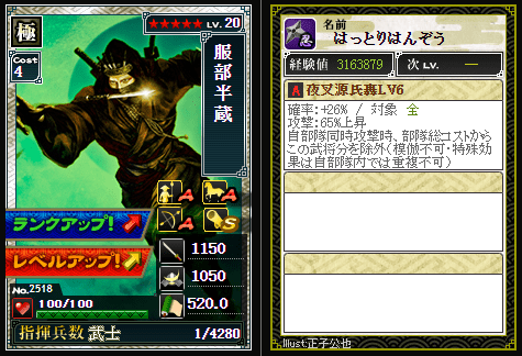 f:id:masaixa2019:20210407215518p:plain