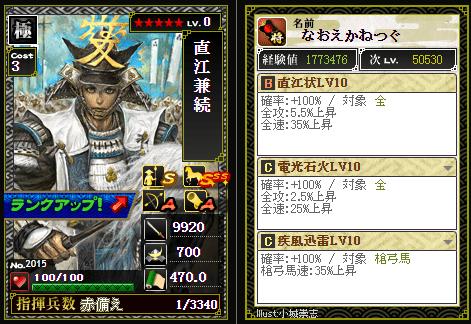 f:id:masaixa2019:20210407215910p:plain