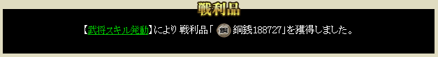 f:id:masaixa2019:20210408080626p:plain