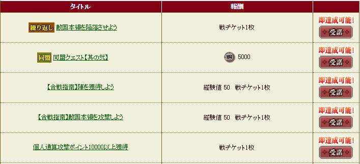 f:id:masaixa2019:20210408082651p:plain