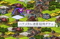f:id:masaixa2019:20210408085248p:plain