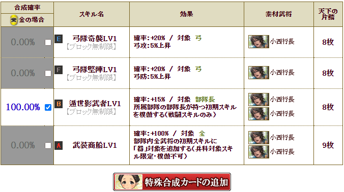 f:id:masaixa2019:20210611182605p:plain