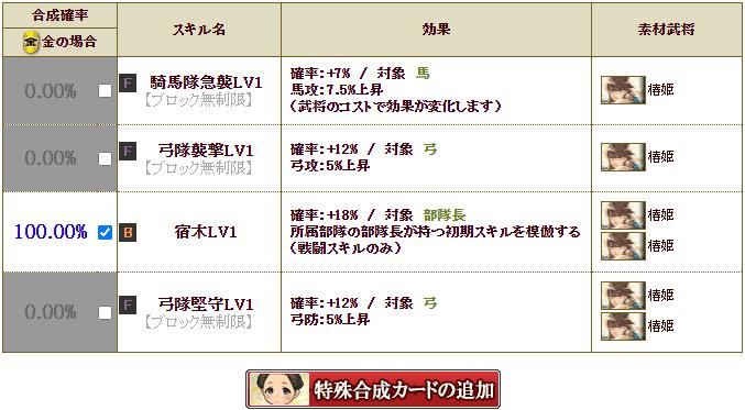 f:id:masaixa2019:20210611182623p:plain