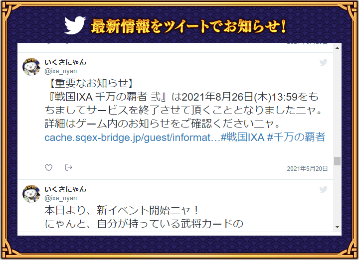 f:id:masaixa2019:20210611184338p:plain