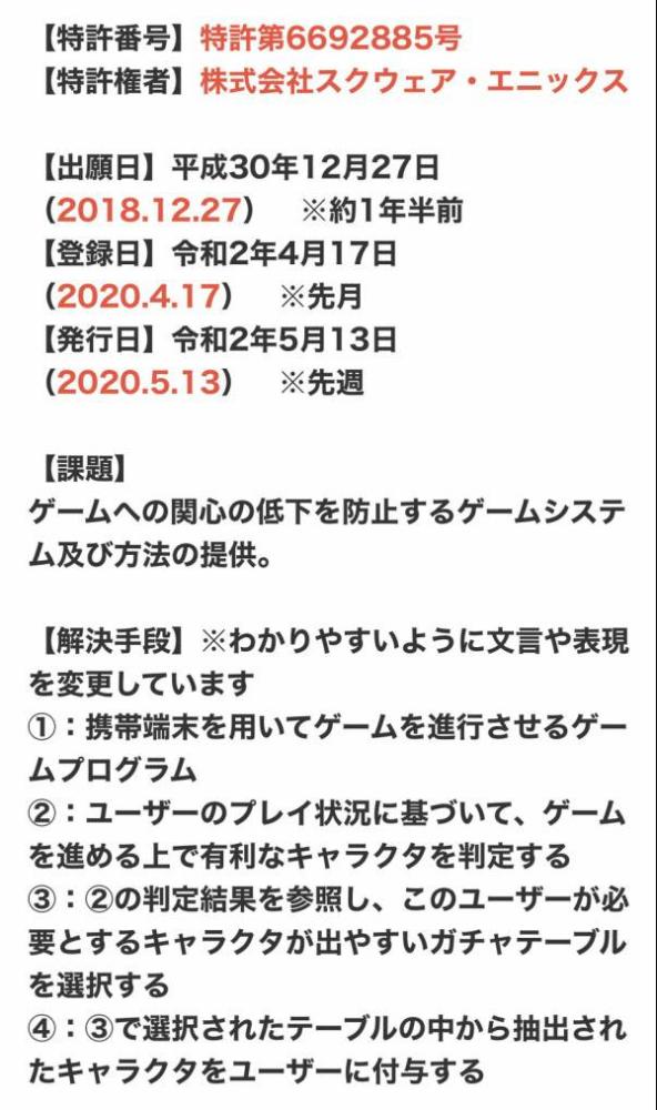 f:id:masaixa2019:20210615202355p:plain