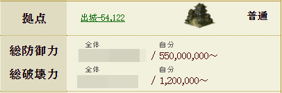f:id:masaixa2019:20210723013111p:plain