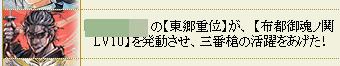 f:id:masaixa2019:20210801233057p:plain