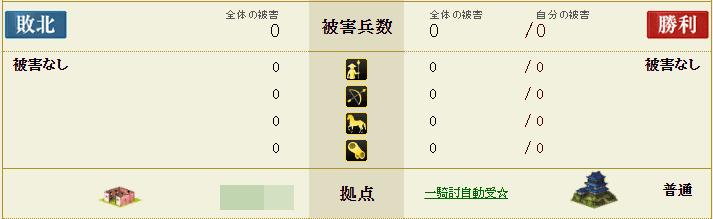 f:id:masaixa2019:20210801233629p:plain