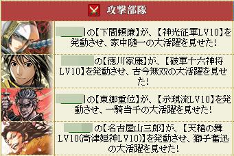 f:id:masaixa2019:20210801233923p:plain