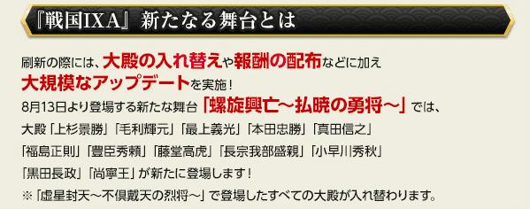 f:id:masaixa2019:20210803145945p:plain