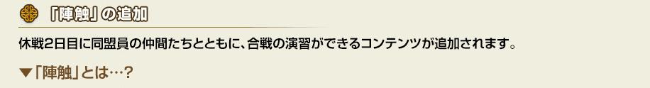 f:id:masaixa2019:20210803150102p:plain