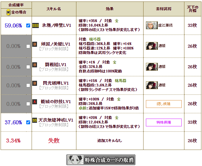 f:id:masaixa2019:20210803150354p:plain