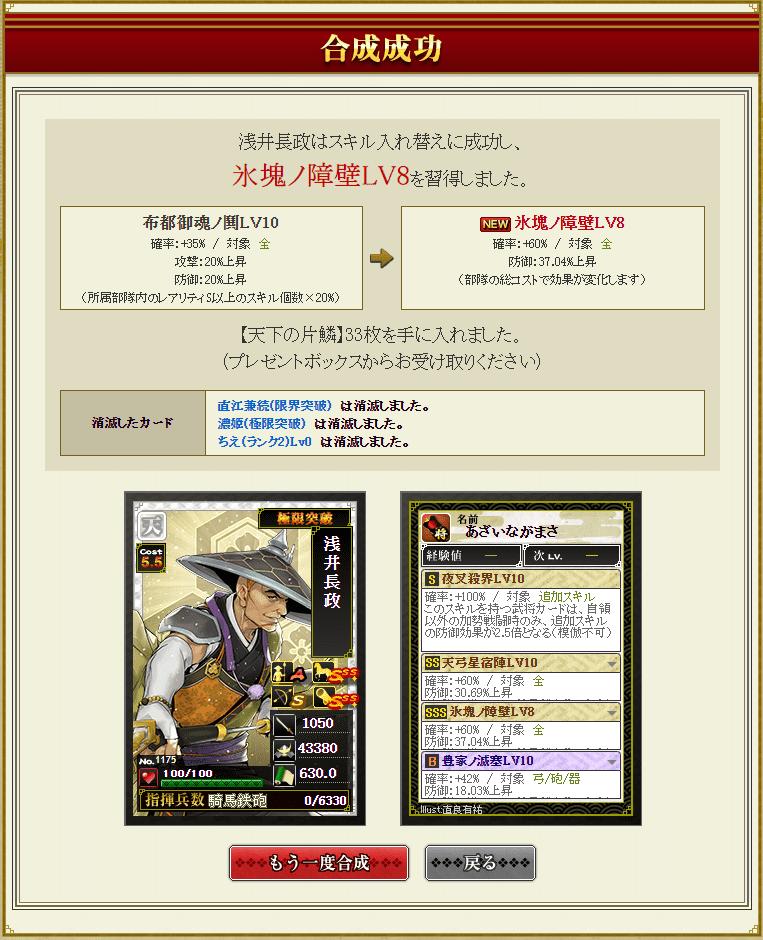 f:id:masaixa2019:20210803150410p:plain