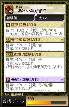 f:id:masaixa2019:20210803150429p:plain