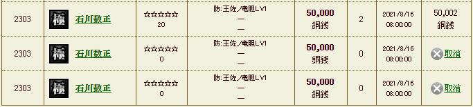 f:id:masaixa2019:20210908152132p:plain