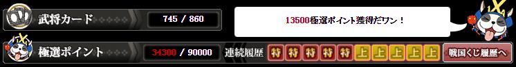 f:id:masaixa2019:20210908154311p:plain