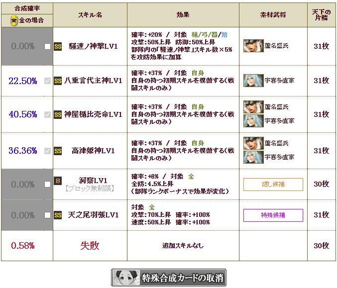 f:id:masaixa2019:20210910191706p:plain