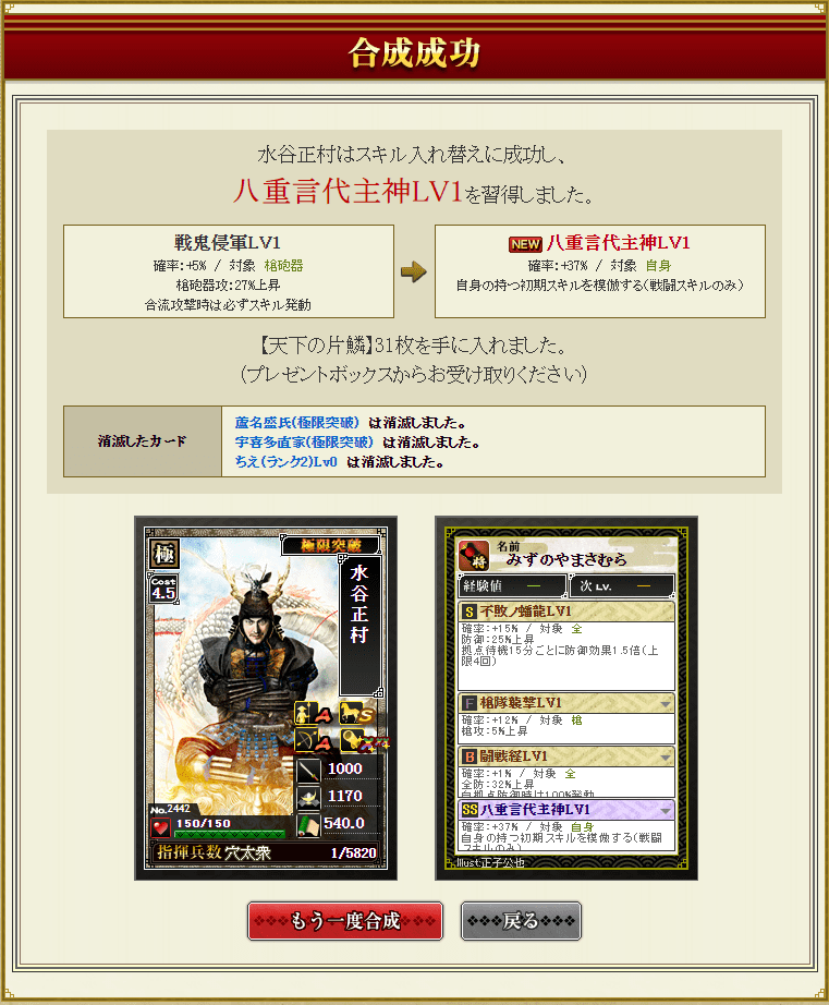 f:id:masaixa2019:20210910192218p:plain