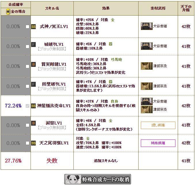 f:id:masaixa2019:20210910194538p:plain