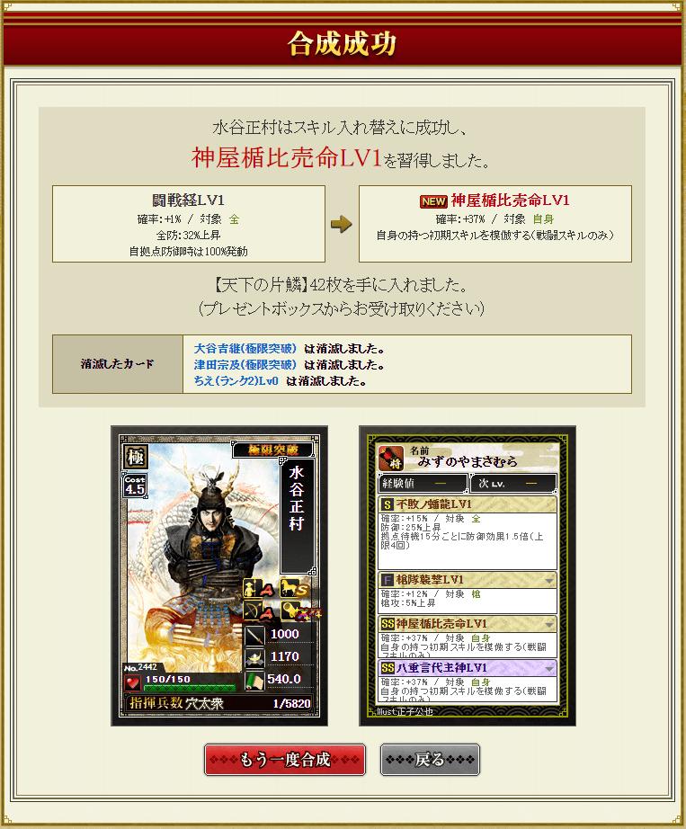 f:id:masaixa2019:20210910194555p:plain
