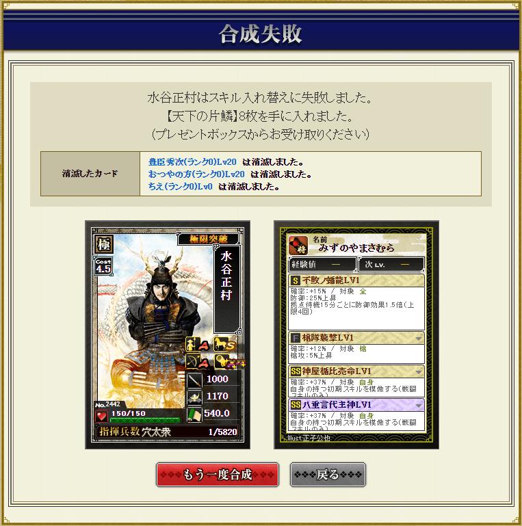 f:id:masaixa2019:20210910200825p:plain