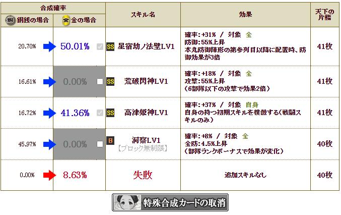 f:id:masaixa2019:20210910201608p:plain