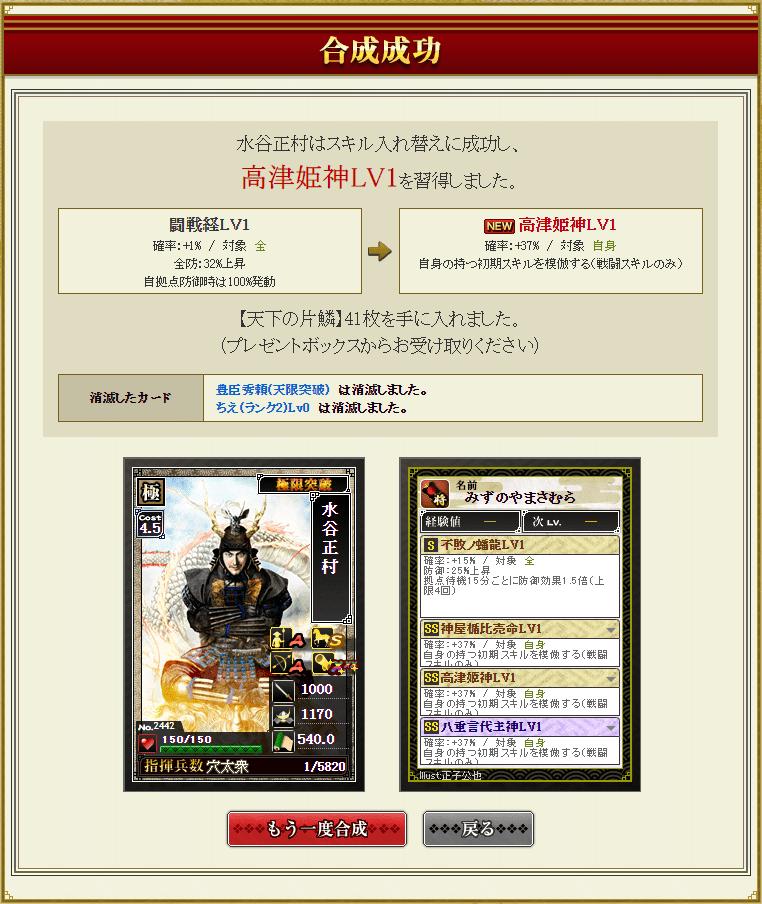 f:id:masaixa2019:20210910201701p:plain