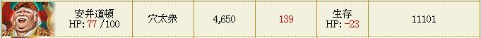 f:id:masaixa2019:20210918014814p:plain