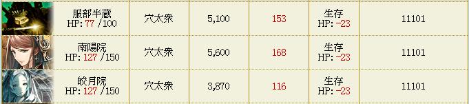 f:id:masaixa2019:20210918014832p:plain
