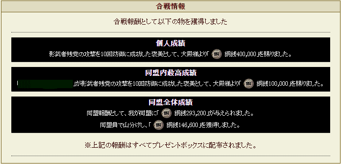 f:id:masaixa2019:20210918020359p:plain