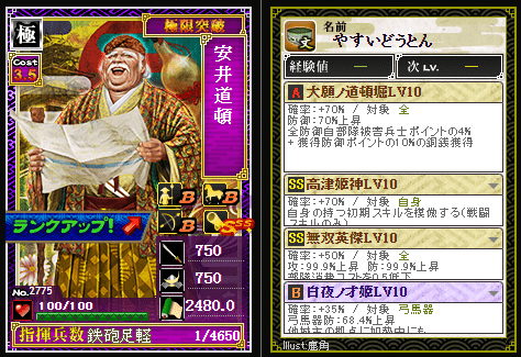 f:id:masaixa2019:20210918021447p:plain