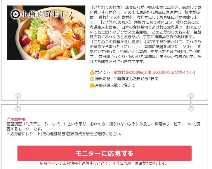 f:id:masajan:20161011233105j:plain