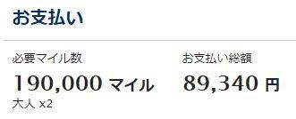 f:id:masajan:20180214124447j:plain