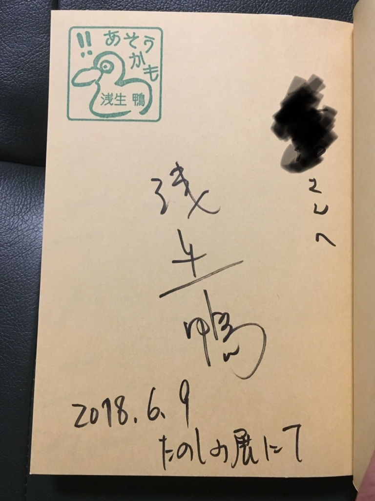 f:id:masaji0101:20180609232627j:plain