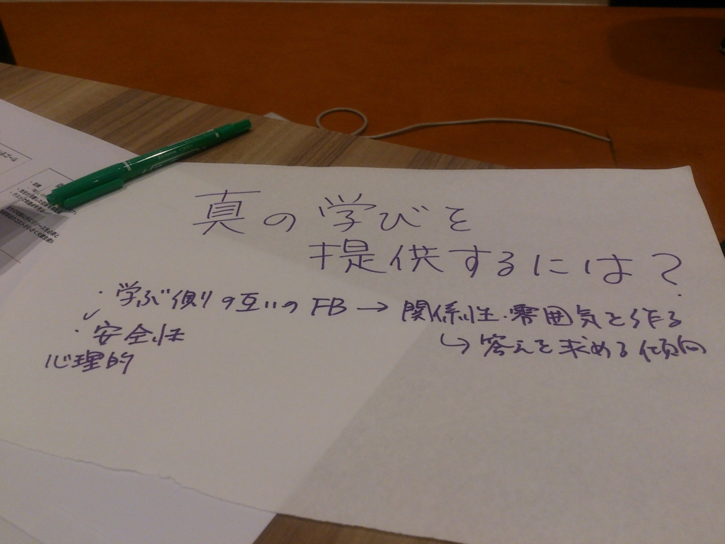 f:id:masaji0912:20161019124124j:plain:w300