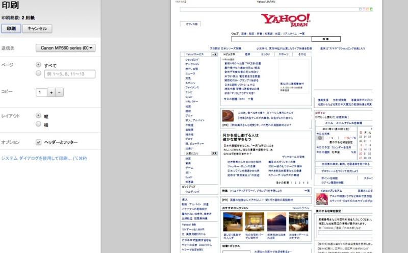f:id:masajiro:20111112140945j:image