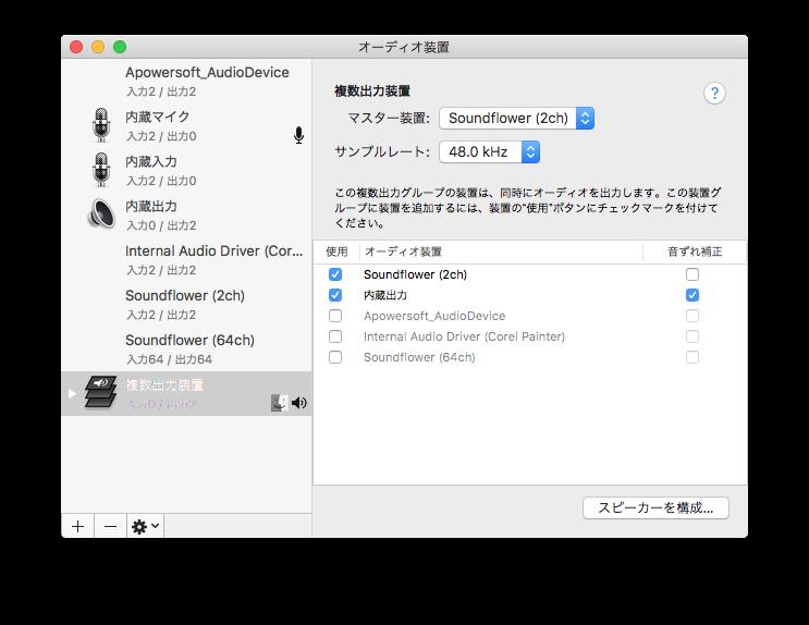 f:id:masajiro:20170504205615p:plain