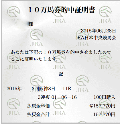 20150702144857