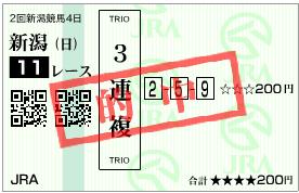 f:id:masakado1:20170806235520p:plain