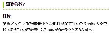 f:id:masakahontoni:20181121100336j:plain