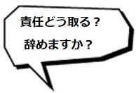 f:id:masakahontoni:20210212161445j:plain