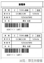 f:id:masakahontoni:20210428124215j:plain