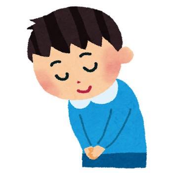 f:id:masakamama:20210521130300j:image