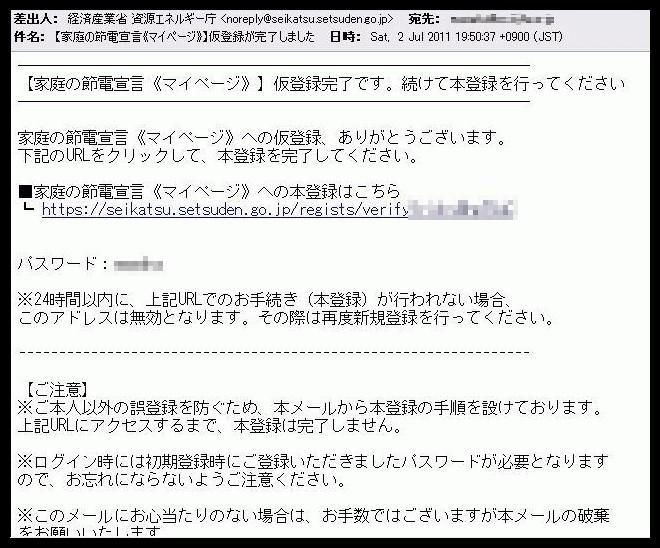 f:id:masakanou:20110702195834j:image:w500