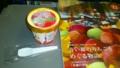 [twitter] 定番のスジャータりんごアイス。カチンカチンでスプーンがささる気