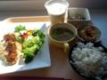 [twitter] チキンの香草焼き。オプションでバナナミルクと豆腐。