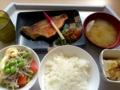 [twitter] メバルの西京焼きにゴボウサラダ、豆腐。今日は肉少な目で